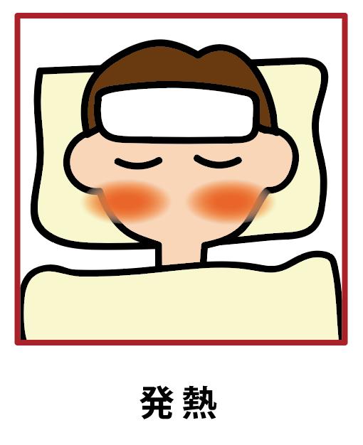 大人 頭痛 溶連菌